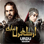 Dirilis Ertugrul Ghazi In Urdu Apk App