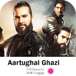Ertugrul Ghazi in Multi Languge, Urdu Turkish full Apk