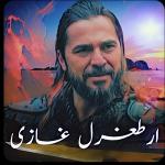 Ertugrul Ghazi in Urdu Apk App