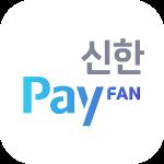 신한페이판 Apk App