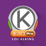 樂客導航王全3D Pro 正式版(可離線) Apk