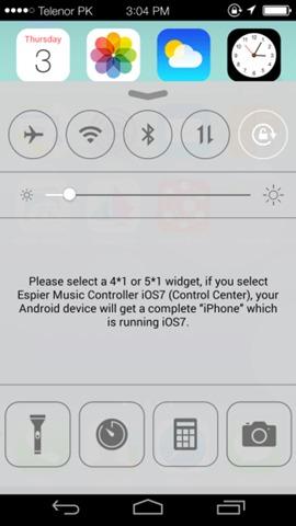 Espier Control Center 7 2