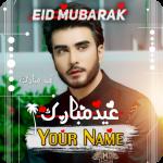 Eid Mubarak Name DP Maker 2021 APK